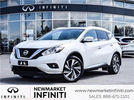 2015 Nissan Murano Platinum (Stk: 20QX5047A) in Newmarket - Image 1 of 29