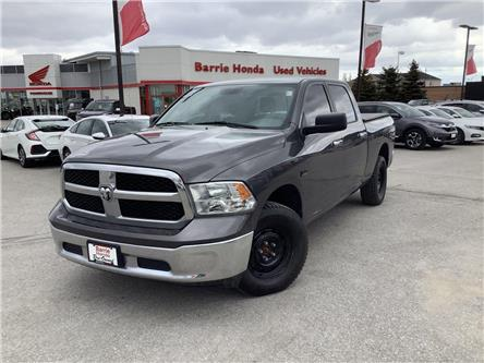 2016 RAM 1500 SLT (Stk: U16772) in Barrie - Image 1 of 28