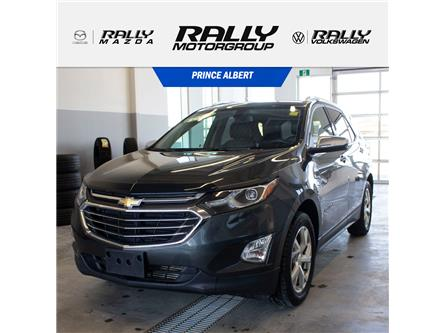 2018 Chevrolet Equinox Premier (Stk: V1055) in Prince Albert - Image 1 of 13