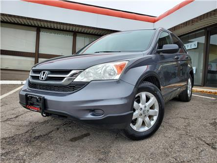 2010 Honda CR-V LX (Stk: 2003090) in Waterloo - Image 1 of 20