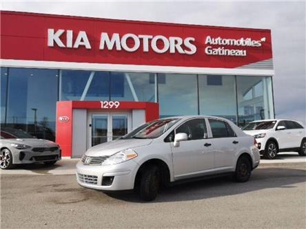 2011 Nissan Versa 1.6S (Stk: 20604A) in Gatineau - Image 1 of 10