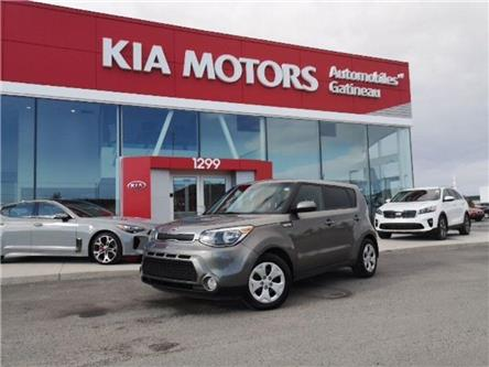 2016 Kia Soul  (Stk: P2355) in Gatineau - Image 1 of 14