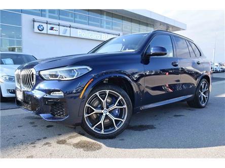 2020 BMW X5 xDrive40i (Stk: 0C59633) in Brampton - Image 1 of 13