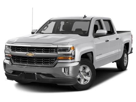 2017 Chevrolet Silverado 1500  (Stk: 18P074) in Wadena - Image 1 of 9