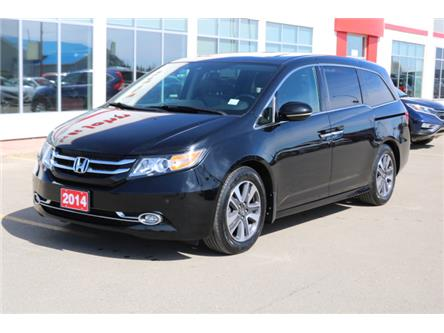 2014 Honda Odyssey Touring (Stk: 20041A) in Fort St. John - Image 1 of 18
