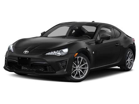 2020 Toyota 86 Base (Stk: 200598) in Whitchurch-Stouffville - Image 1 of 13
