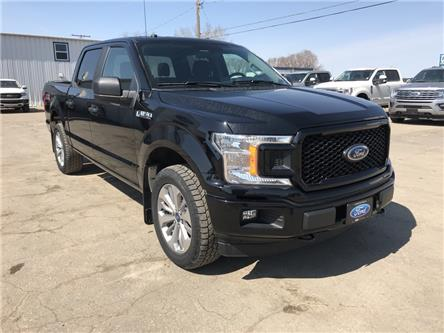 2018 Ford F-150 XL (Stk: 20U100A) in Wilkie - Image 1 of 26
