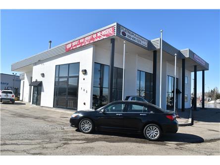 2014 Chrysler 200 Limited (Stk: BP793) in Saskatoon - Image 1 of 24