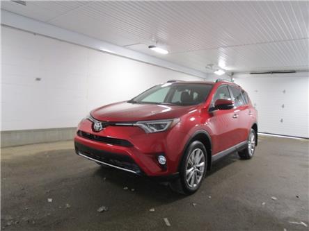 2017 Toyota RAV4 Limited (Stk: 2032801) in Regina - Image 1 of 33