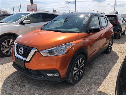 2020 Nissan Kicks SV (Stk: 20105) in Sarnia - Image 1 of 5