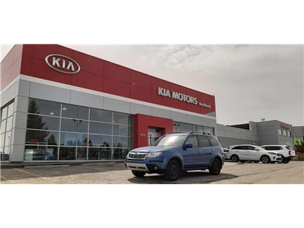 2009 Subaru Forester  (Stk: 0SD4185A) in Calgary - Image 1 of 11
