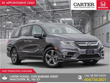 2020 Honda Odyssey EX-RES (Stk: 8L25870) in Vancouver - Image 1 of 24