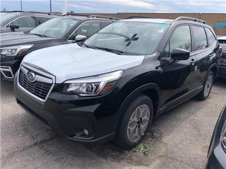 2020 Subaru Forester Convenience (Stk: F20078) in Oakville - Image 1 of 5