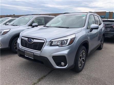 2020 Subaru Forester Touring (Stk: F20112) in Oakville - Image 1 of 5