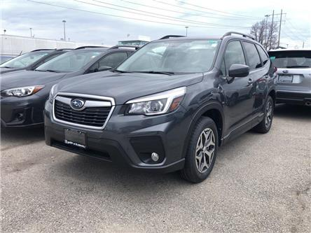 2020 Subaru Forester Convenience (Stk: F20087) in Oakville - Image 1 of 5