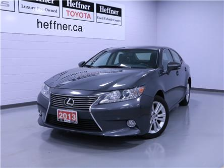2013 Lexus ES 350 Base (Stk: 207048) in Kitchener - Image 1 of 23