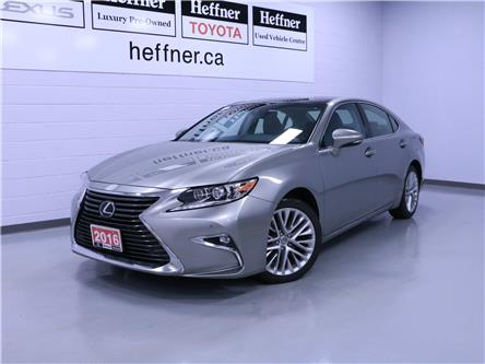 2016 Lexus ES 350 Base (Stk: 207055) in Kitchener - Image 1 of 23
