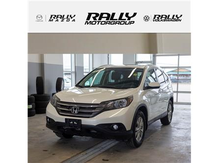 2014 Honda CR-V Touring (Stk: V738) in Prince Albert - Image 1 of 16