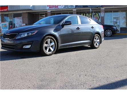 2014 Kia Optima LX (Stk: 505584) in Brampton - Image 1 of 17