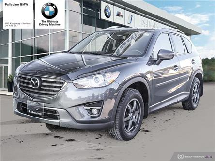 2016 Mazda CX-5 GS (Stk: U0160) in Sudbury - Image 1 of 22