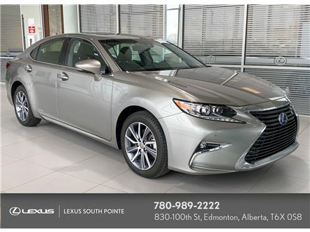 2018 Lexus ES 300h Base (Stk: LL00229A) in Edmonton - Image 1 of 19