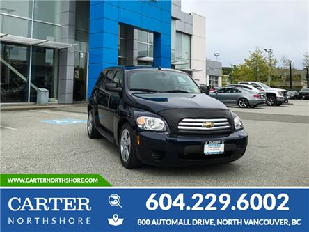 2010 Chevrolet HHR LS (Stk: 973421) in North Vancouver - Image 1 of 25