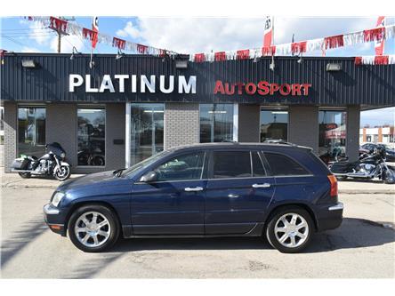 2005 Chrysler Pacifica Touring (Stk: PT613) in Saskatoon - Image 1 of 25