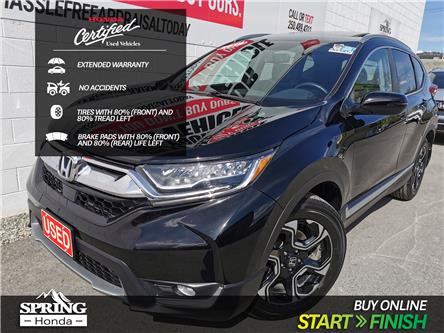 2019 Honda CR-V Touring (Stk: B11751) in North Cranbrook - Image 1 of 18