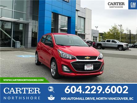 2020 Chevrolet Spark LS Manual (Stk: P85680) in North Vancouver - Image 1 of 11