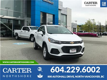 2020 Chevrolet Trax LS (Stk: TX54490) in North Vancouver - Image 1 of 13