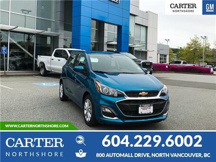 2020 Chevrolet Spark 1LT CVT (Stk: P62620) in North Vancouver - Image 1 of 13