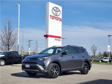 2017 Toyota RAV4 Hybrid  (Stk: 20285A) in Bowmanville - Image 1 of 25
