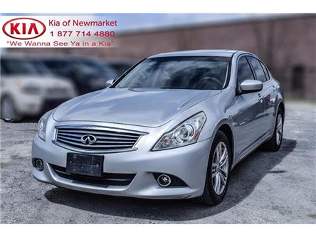 2011 Infiniti G25x Luxury (Stk: M0023A) in Newmarket - Image 1 of 18