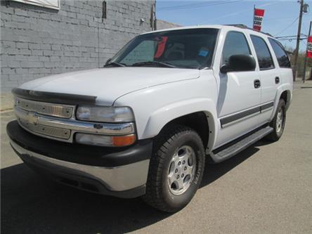 2004 Chevrolet Tahoe LS1 (Stk: bp797) in Saskatoon - Image 1 of 24