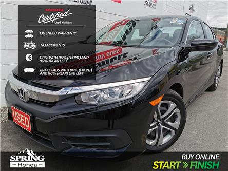 2016 Honda Civic LX (Stk: H02980B) in North Cranbrook - Image 1 of 17