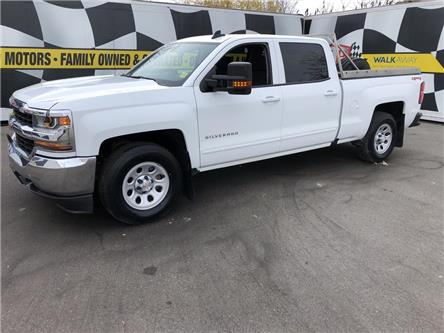 2016 Chevrolet Silverado 1500 LT (Stk: 49159) in Burlington - Image 1 of 23