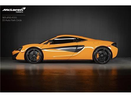 2017 McLaren 570S Coupe (Stk: MC0287A) in Woodbridge - Image 1 of 17