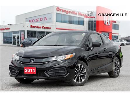 2014 Honda Civic EX (Stk: F20041A) in Orangeville - Image 1 of 20