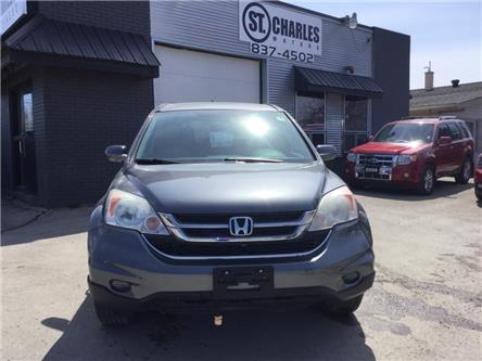 2010 Honda CR-V EX (Stk: -) in Winnipeg - Image 1 of 16