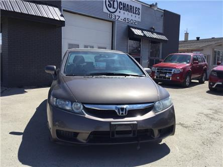 2010 Honda Civic Sport (Stk: ) in Winnipeg - Image 1 of 17