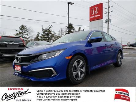 2019 Honda Civic LX (Stk: 20P021) in Kingston - Image 1 of 27