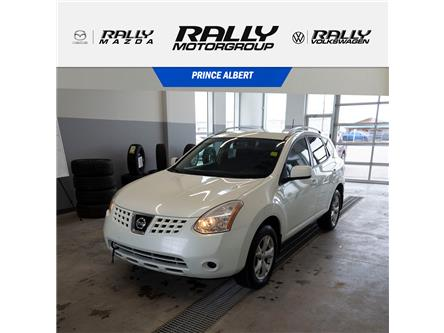 2008 Nissan Rogue  (Stk: V1094) in Prince Albert - Image 1 of 18