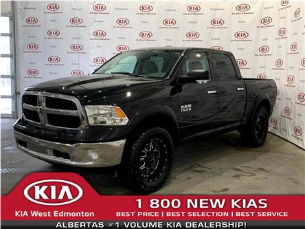 2016 RAM 1500 SLT (Stk: 22125A) in Edmonton - Image 1 of 28