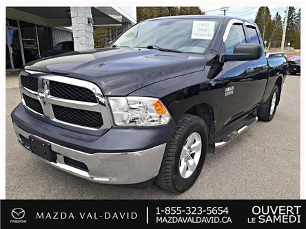 2013 RAM 1500  (Stk: B1656B) in Val-David - Image 1 of 17