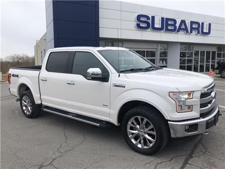 2017 Ford F-150 Lariat (Stk: P559) in Newmarket - Image 1 of 29