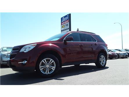 2011 Chevrolet Equinox 1LT (Stk: P647) in Brandon - Image 1 of 26