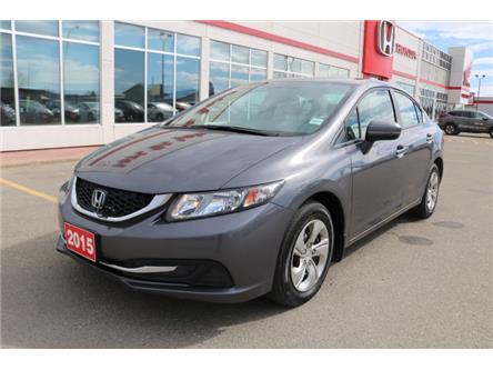 2015 Honda Civic LX (Stk: U1123) in Fort St. John - Image 1 of 17