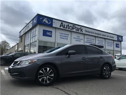 2014 Honda Civic EX (Stk: 14-17119) in Brampton - Image 1 of 22