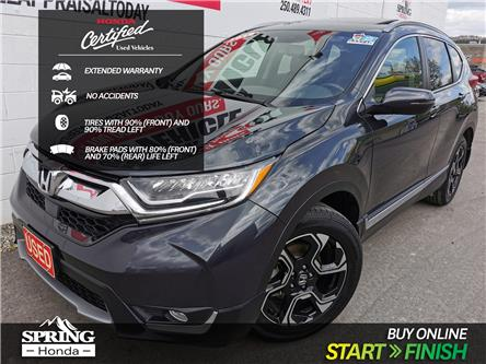2019 Honda CR-V Touring (Stk: B11752) in North Cranbrook - Image 1 of 15