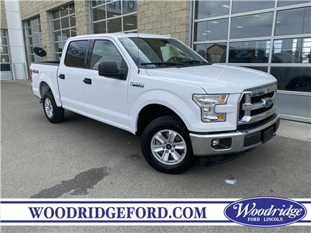 2017 Ford F-150 XLT (Stk: TR30122) in Calgary - Image 1 of 21